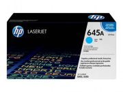 hp-toner-cartridge-cyan-c9731a-645a